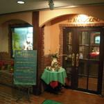 Arumandorino - お店の入口