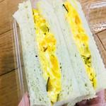 NICOL - 緑黄色野菜サンド