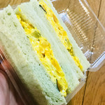 NICOL - 緑黄色野菜サンド グリーンのケール食パンにかぼちゃサラダの 黄色が映える✨
