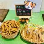 NICOL - わんこパン♡