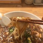 110543045 - 酸辣湯麺。
