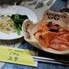 韓国料理 こやん - 料理写真:キムチ、ナムル