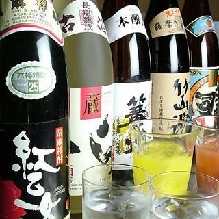 現存する日本最古のビールブランド、サッポロ赤星やレトロサワー