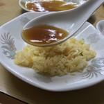 兆徳 - 兆徳(東京都文京区向丘)玉子チャーハン(塩味)大盛り