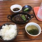 飯カフェ うるか - 料理写真:ハンバーグステーキ1500円