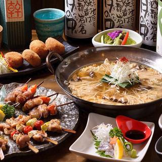 こだわりの食材でつくる本格九州郷土料理!