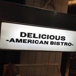 DELICIOUS-AMERICAN BISTRO- - DELICIOUS-AMERICAN BISTRO-渋谷(デリシャス アメリカンビストロ)(東京都渋谷区円山町)外観