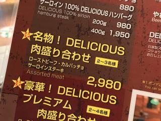 DELICIOUS-AMERICAN BISTRO- - DELICIOUS-AMERICAN BISTRO-渋谷(デリシャス アメリカンビストロ)(東京都渋谷区円山町)メニュー