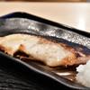 Yuu - 料理写真:【限定 銀鱈の酒粕漬け焼き@税込1,300円】銀鱈