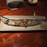 南部ろばた焼き - 鮮魚ろばた焼き(秋刀魚)