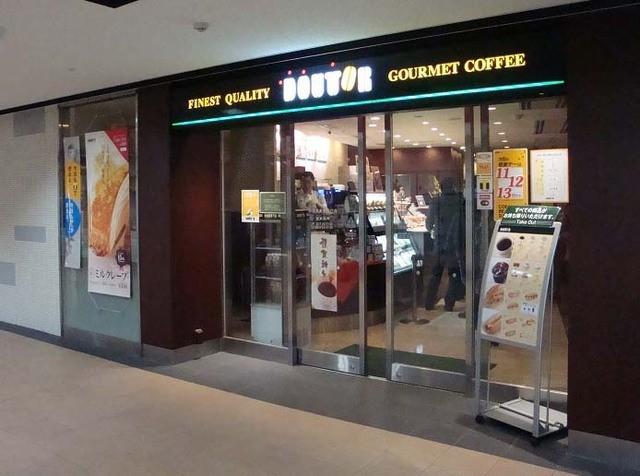 ドトールコーヒーショップ 小田急新宿西口店 - 西口地下、小田急百貨店と西口駐車場の出入り口がすぐそこある(すごく便利)