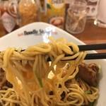 110550605 - 麺リフト