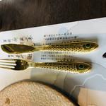 燕三条イタリアンBit - ノーベル賞晩餐会のカトラリー(柄がお魚)