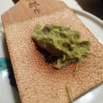 紋寿司 - 本山葵、これで呑めます