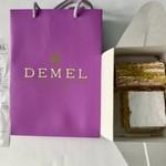 110561836 - 購入したケーキ