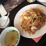 タイ料理バンセーン -