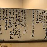 110564757 - 190620木 神奈川 中央酒場 メニュー
