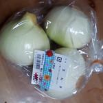 伊都畑 - 料理写真:玉ねぎ