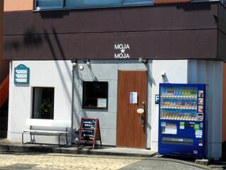 MOJA MOJA - 外観 (別日昼撮)