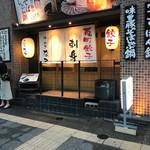 110567980 - 店の入口