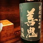 武田屋 - ドリンク写真: