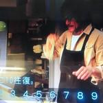 リバーサイドカフェ - テレビ東京『きのう何食べた?』第7話より