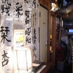 大衆酒場 YATSU the CAFE - 外観写真:入口すぐの内装