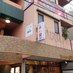 大衆酒場 YATSU the CAFE - 外観写真:店舗外観(3階)