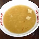 周記肉粥店 - 料理写真:鹹粥(お粥)