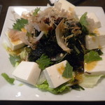 鎌倉かつ亭 あら珠 - 豆腐と海草のサラダ