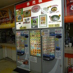 前沢サービスエリア(下り線)スナックコーナー - 【H23.12.30】