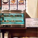 海部のうどん - 勝手にお魚天丼コーナー