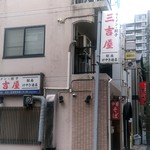 110580357 - 【2019.6.29(土)】店舗の外観