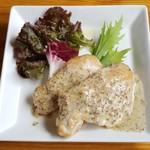 すたじおーね - Cランチ(鶏肉のソテー粒マスタードクリームソース)  +500円
