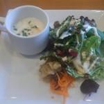 VERDE - スープと前菜
