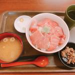 110582850 - 大とろ丼1980円
