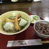 稲光 - 料理写真:えびおろしそば 1450円 と ご飯 200円