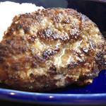 カレーとハンバーグの店 シャカカリー - 手作りハンバーグ