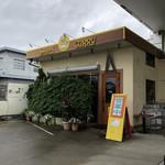 カレーとハンバーグの店 シャカカリー - 店前に駐車場完備