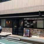 A食堂 -