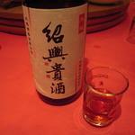 湖陽樹 - 紹興酒