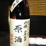 炭たん村 - 刈穂の山廃純米 原酒が400円