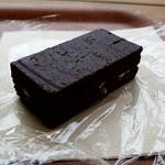 ホノルルコーヒー - 半生チョコバー:200円税別