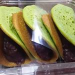 ヤマグチスーパー - 料理写真: