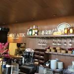 CAFE ATIK - 店内 カウンター