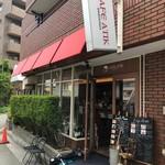 CAFE ATIK - CAFE ATIKさん
