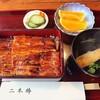 うなぎ藤川 - 料理写真: