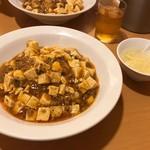 551蓬莱 - 麻婆飯