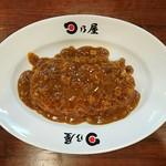 日乃屋カレー - 料理写真:日乃屋カレートッピングなし¥700