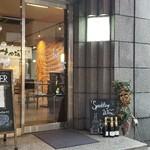 110609526 - 店舗外観。                       広島市中区の一等地と言える立地です。